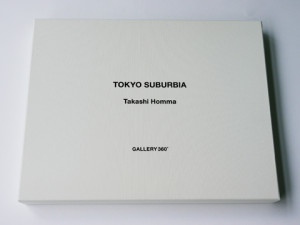 TOKYO SUBURBIA(Special Edition) / ホンマタカシ image 1