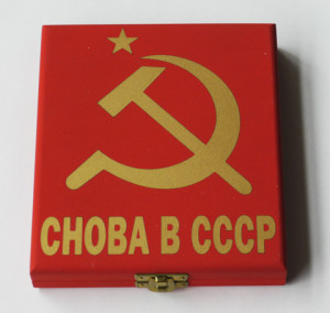 CHOBA B CCCP (Limited Edition Collector Box) image 1